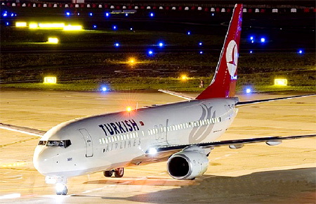 Vé máy bay Turkish Airlines
